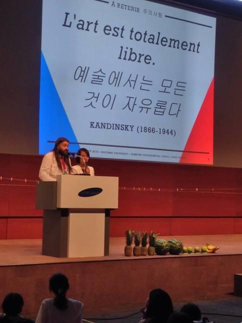 Reforme graphique Seoul 3